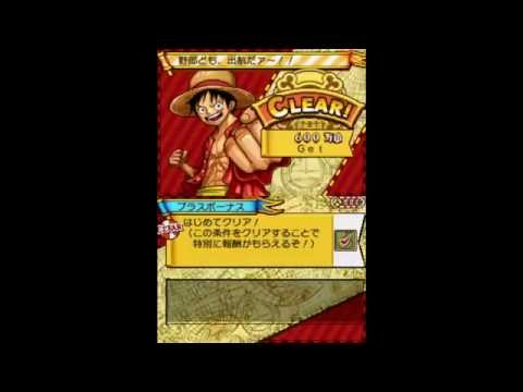 roms ds one piece gigant battle 2