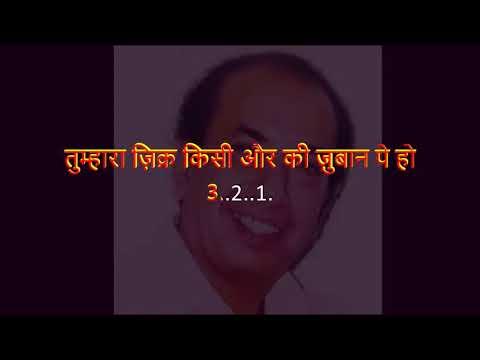 Mahendra Kapoor - Tumhaara Chaahane Waala Khuda (Karaoke) - Kahin Din Kahin Raat