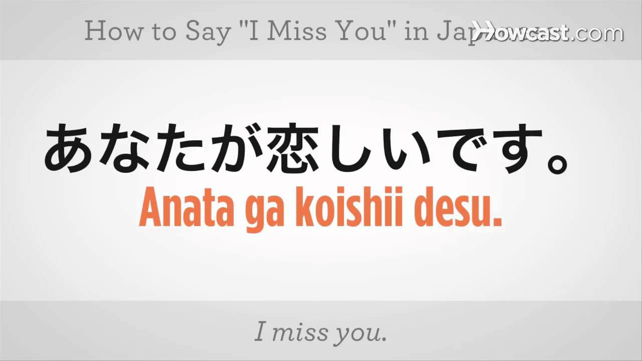 How To Say I Miss You Japanese Lessons Youtube