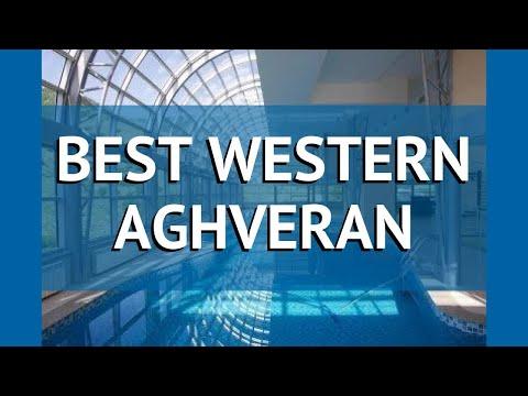 BEST WESTERN AGHVERAN 4* Цахкадзор обзор – отель БЕСТ ВЕСТЕРН АГХВЕРАН 4* Цахкадзор видео обзор