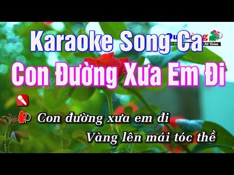 Karaoke    Con Đường Xưa Em Đi Song Ca    Nhạc Sống Duy Tùng