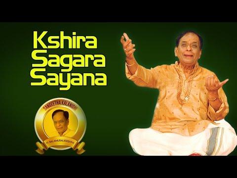 Kshira Sagara Sayana | M Balamurali Krishna | ( Album: Sangeeta Kalanidhi Vol 6 )