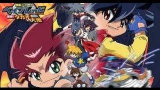 beyblade the movie: fierce battle ! takao vs daichi (japponais sous-titré français)