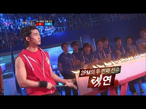 【TVPP】Taecyeon(2PM) - Extinguish A Candle Game, 투피엠 - 촛불 끄기 게임@ God Of Victory