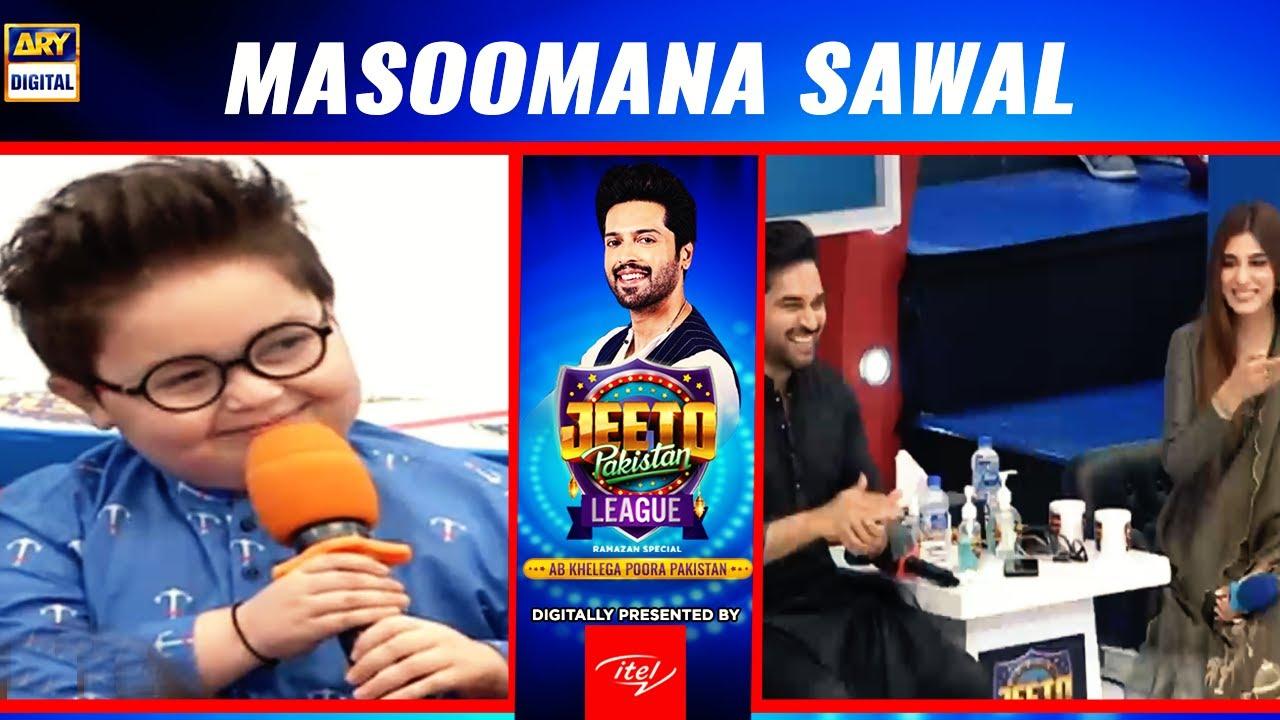 Ahmed Shah Se Fahad Mustafa Ka Masomana Sawal