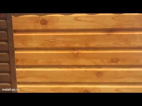 Профнастил и металлический сайдинг ECOSTEEL