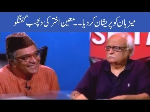 Mezbaan Ko Pareshan Kardiya.. Moin Akhtar Hilarious Talking With Anwar Maqsood