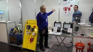 АО НПЦ ''Горноспасательные технологии'' на выставке ''Горное дело - 2018'' в Екатеринбурге
