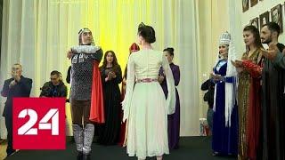 Северная Осетия приняла эстафету Всероссийского театрального марафона - Россия 24