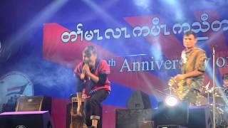 Kaung Kaung (karen song - Under One flag ) 70th karen revolution day 2019 ( ေကာင္းေကာင္း )
