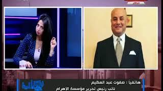 نائب تحرير الأهرام: الدولة لا تستطيع إلغاء مجانية التعليم