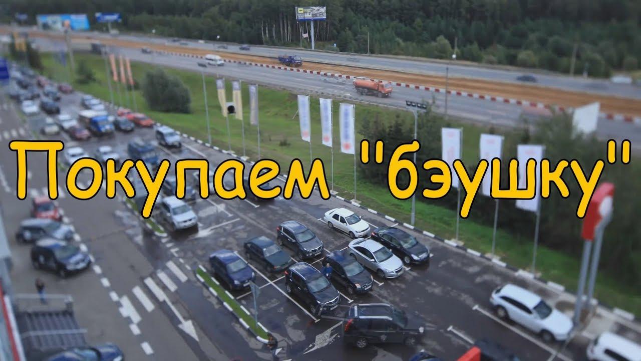 ЖК Венеция ✅Новостройки Новосибирска ✅Купить квартиру в .