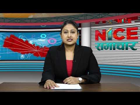NICE Samachar | नाइस समाचार | NICE News | NICE TV HD | २०७६.१२.०९ | 2020-03-22