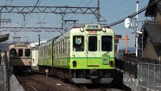 養老鉄道 2018/03撮影 その1 OKB