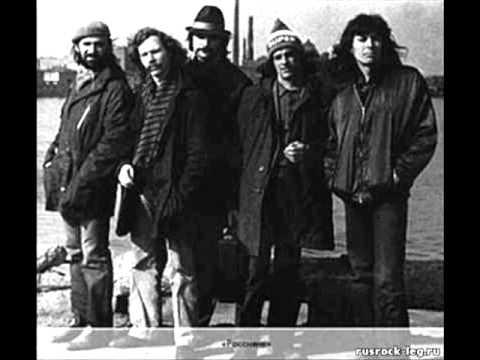 Rossiyane - Боги (1978 Russia)