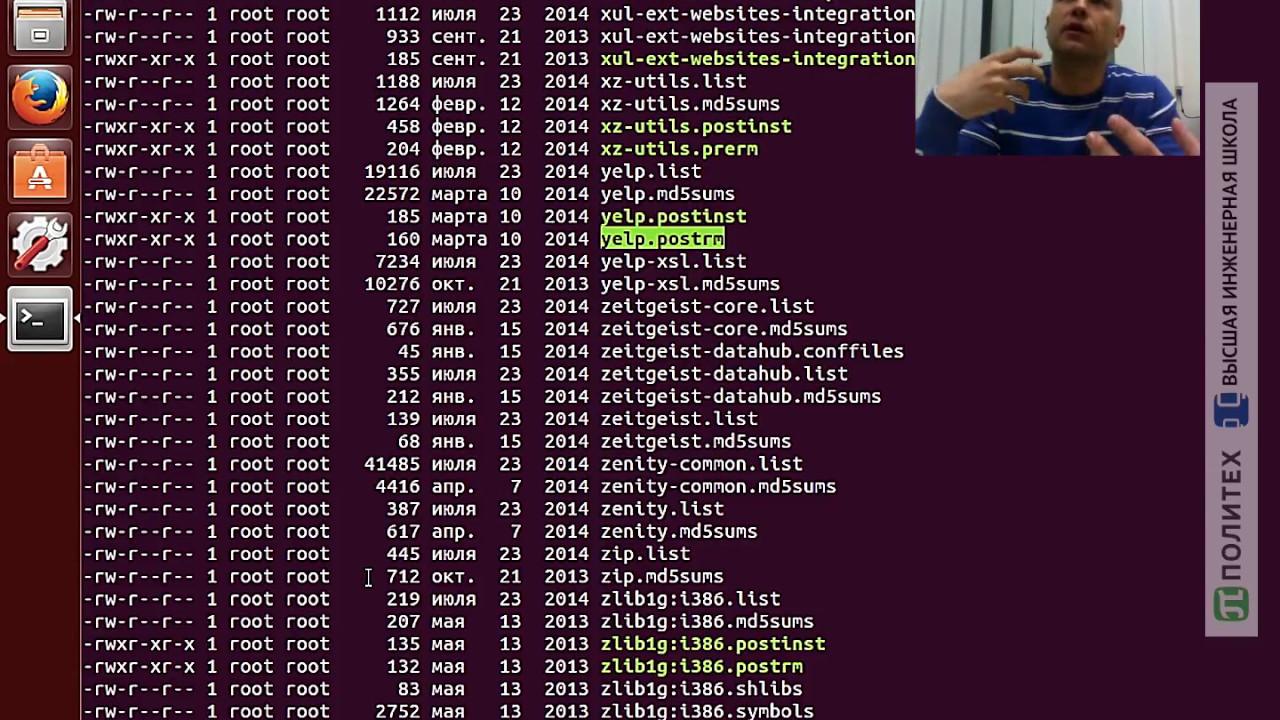 (Пере-)сборка программного обеспечения