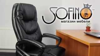 Кресло «Вильям НВ»(Кресло «Вильям HB» – респектабельное мягкое кресло для кабинета руководителя. Модель выпускается в обивке..., 2015-04-23T11:59:59.000Z)