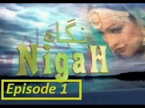 Ptv Drama Nigah Episode 1