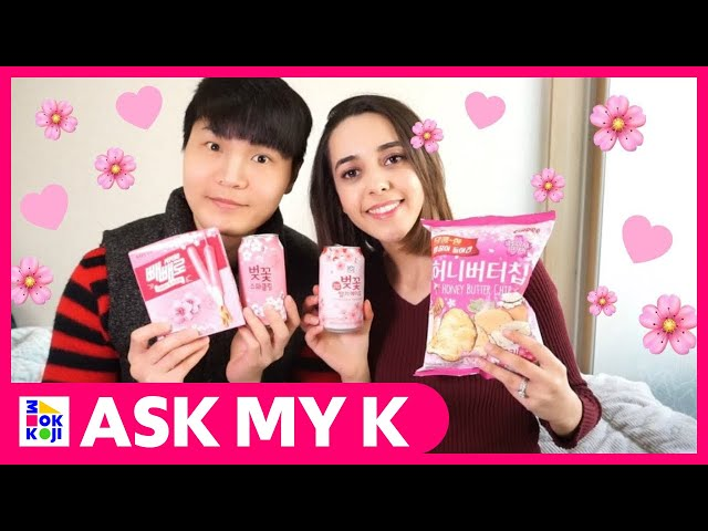 Ask My K : Lee Bambi - My husband and I ate the strangest Korean snacks in Spring #2