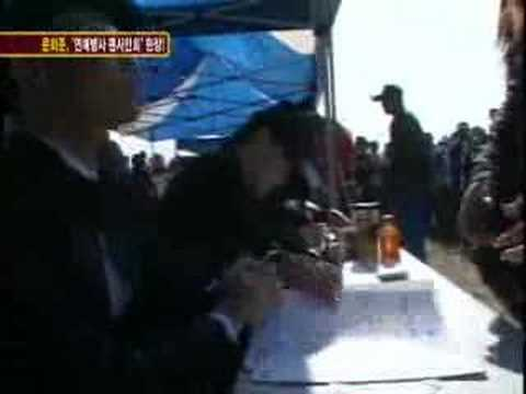 Bae Seulki News