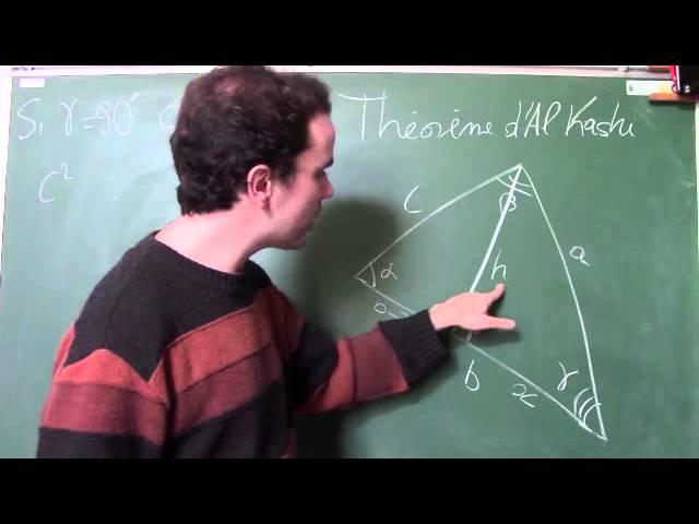 Le théorème d'Al Kashi (Trigonométrie XIX) #1