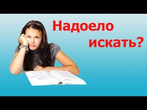 Как перевести Bitcoin на WebMoney (WMR-рубли). БЕЗ ПОТЕРЬ, БЕЗ РИСКА. ГАРАНТ НАДЕЖНОСТИ!