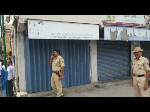 Robbery in Bangalore Jewellery Shop