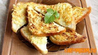 На завтрак перед работой - простейшие бутерброды с картошкой. Быстрый и легкий рецепт