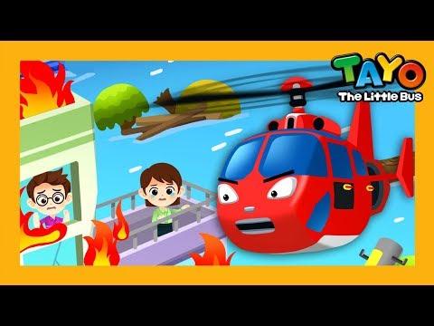 [學英語] 职业游戏 #9 直升机 l 小公交车太友
