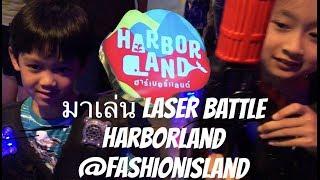 HarborLand Fashionisland