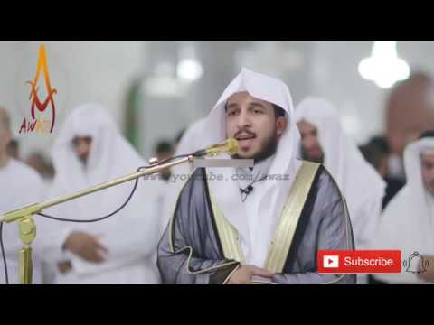 Amazing Beautiful Voice | Emotional Recitation | Surah Luqman by Sheikh Abdullah Al Mousa | AWAZ