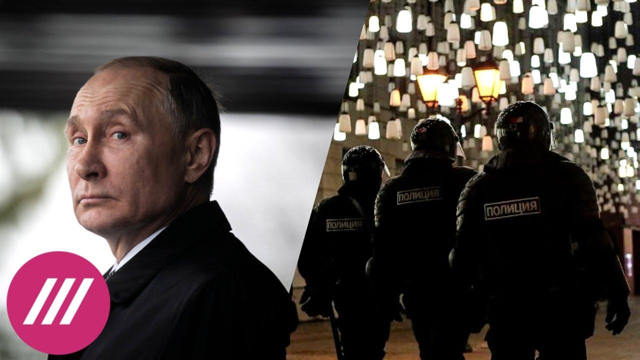 «Доктрина Кремля не работает на молодежь»: политолог Рогов — о выступлении Путина на встрече со СМИ