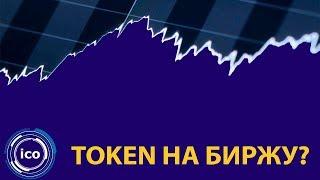 Сколько будет стоить биткоин, Дубай выпускает криптовалюту, торговля на бирже