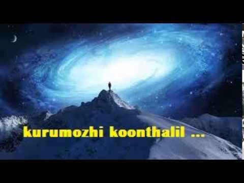 Kurumozhi koonthalil