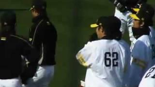 [2008春]ホークスキャンプ - 1/6 練習開始編