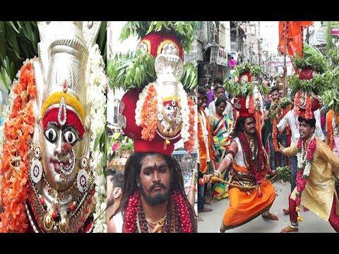 Ujjaini Mahankali Bonalu  Grand Celebrations 2017 at Secunderabad| Bonalu |AoneCelebrity
