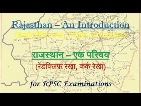 Rajasthan – An Introduction III (राजस्थान - एक परिचय III) (Radcliffe Line, Tropic of Cancer)