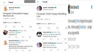 విరాట్ కోహ్లి, అనుష్కశర్మల పెళ్లి :  ట్వీట్ లు చూస్తే మైండ్ బ్లాంక్ అయిపోతుంది !   Oneindia Telugu