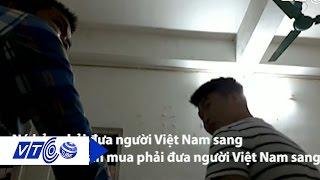 Thâm nhập đường dây buôn nội tạng ở Trung Quốc | VTC