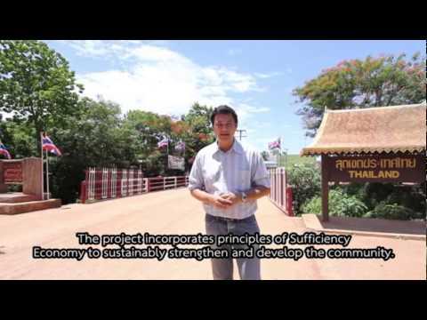 การดำเนินงานโครงการหมู่บ้านต้นแบบพัฒนาชุมชนอย่างยั่งยืน ตะโบกวิน-บันเตียเมียนเจย