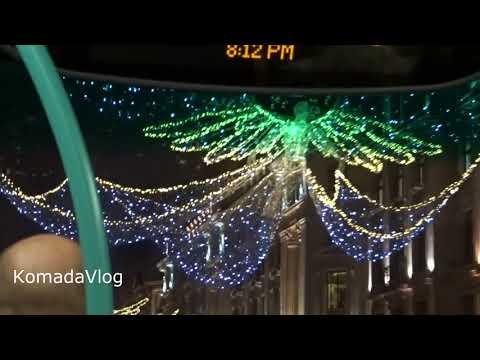 Bożonarodzeniowe oświetlenie  Londyn  2017
