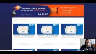 Golden-Eggs экономическая игра. Как заработать 5000 рублей в интернете.Легкие деньги.