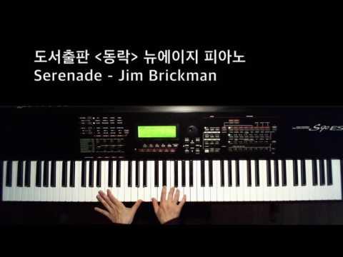 정유리도서출판 동락 뉴에이지 피아노 Serenade Jim Brickman