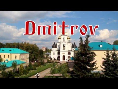 секс знакомство город дмитров без регистрации