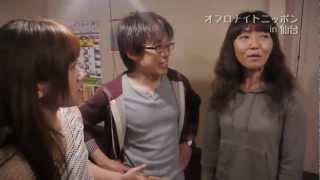 OFR48おふろ共和国 番外編 in仙台:オフロナイトニッポン20120502 春日萌花 検索動画 30