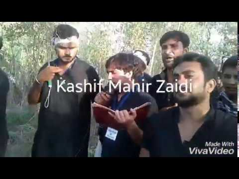 Hussain as Jate Hain Ruqsat Karo Azadaro Roz e Aashura 10 Moharram By Kashif Mahir Zaidi
