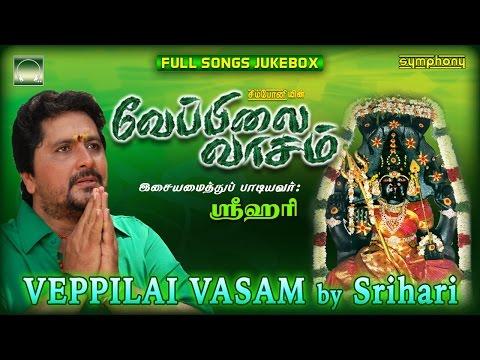 veppilai-vasam-|-srihari-|-amman-|-full-songs