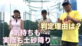 夏江紘実のかえだま 393杯目。今日はゴルフの打ちっぱなしで黒田カント...
