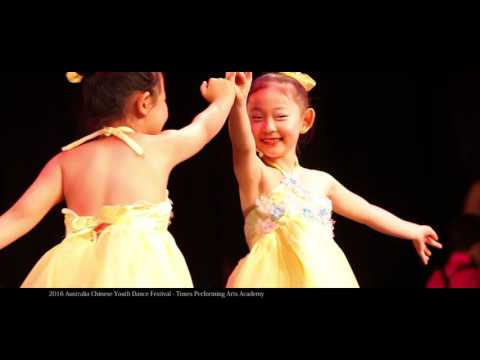 download 2016 Australia Chinese Youth Dance Festival