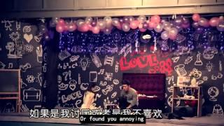 eng sub we are in love kimi qiao xu lu ep 1 part 2 我们相爱吧 wgm chinese version eng sub